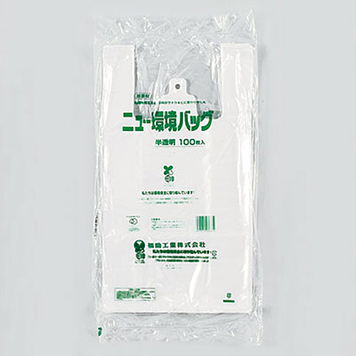 福助工業 レジ袋 ニュー環境バッグL Bマーク 1000枚