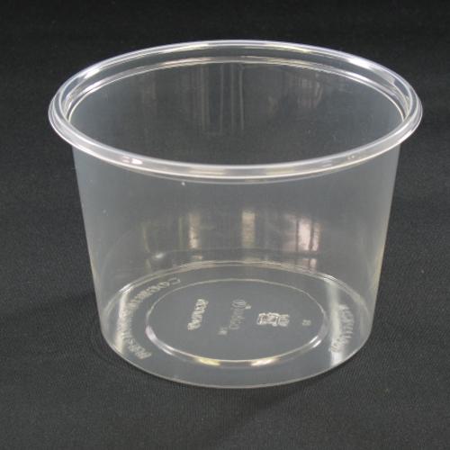 リスパック プラスチック容器 ニュートカップN 129パイ 700B 750個