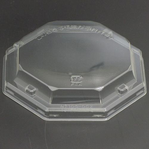 リスパック ニュートカップNT 105-OC2 外嵌合蓋 1200枚