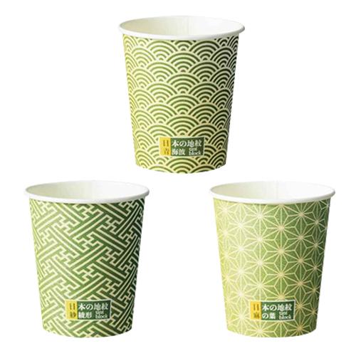 サンナップ デザインカップ 紙コップ5オンス(日本の地紋)3柄アソート 3000個