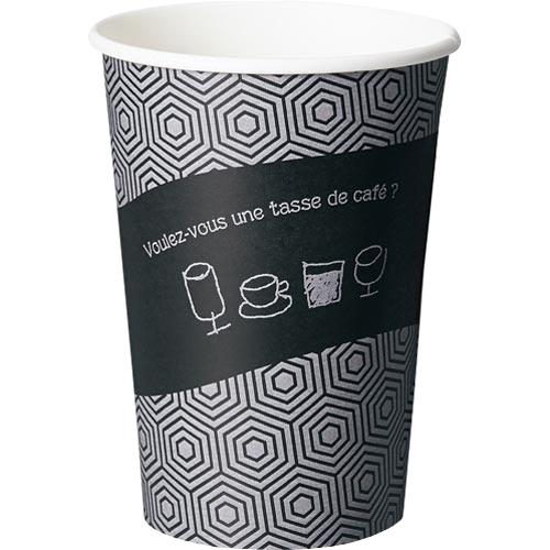 サンナップ デザインカップ 厚紙コップ400ml(タッセドカフェ) 1000個