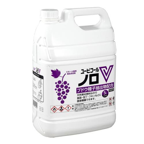 ブドウ種子抽出物配合エタノール製剤ユービコール ノロV 5L 3本