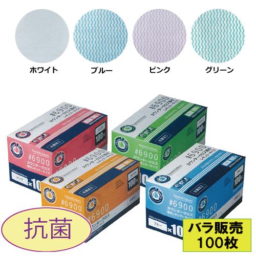★KAWANISHI 6900 カウンタークロス薄手 レギュラーサイズ 100枚
