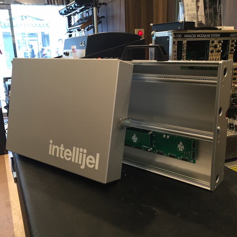 Intellijel | 7U Performance Case
