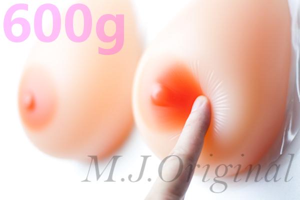 ★生まれ変わる★ シリコンバスト 600g ブラ type ★ Cカップ 人工乳房 ESSB06st|M.J.Original