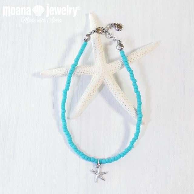 moana_a28 ターコイズカラーのビーズアンクレット Sea Star