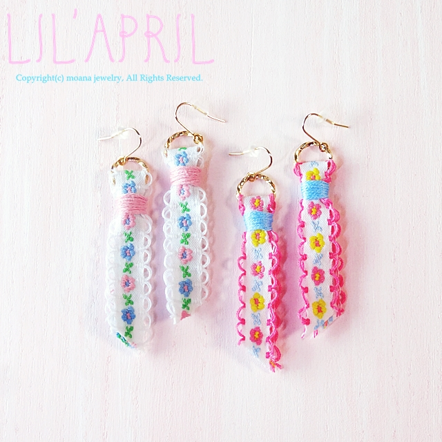 moana_lilapril_p1 ●LIL'APRIL● チロリアンピアス