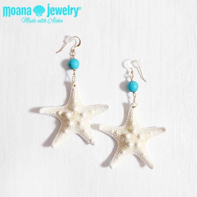 moana_p16 ピアスフック部分14KGF マーメイドになれるヒトデピアス♪ Star Fish&Turquoise