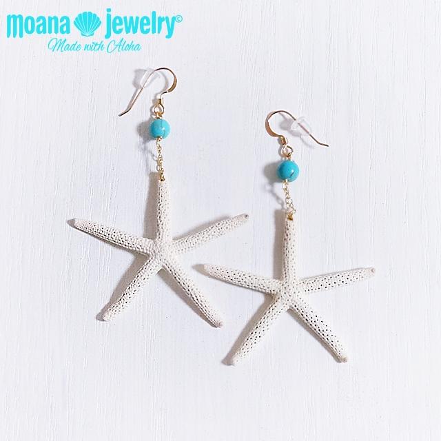 moana_p173 ピアスフック部分14KGF マーメイドになれるヒトデピアス♪ Sea Star&Turquoise(S)