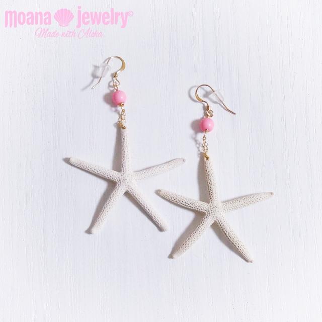 moana_p174 ピアスフック部分14KGF マーメイドになれるヒトデピアス♪ Sea Star&Pink(S)