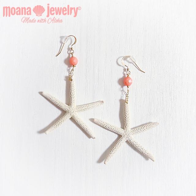 moana_p175 ピアスフック部分14KGF マーメイドになれるヒトデピアス♪ Sea Star&Coral Pink(S)