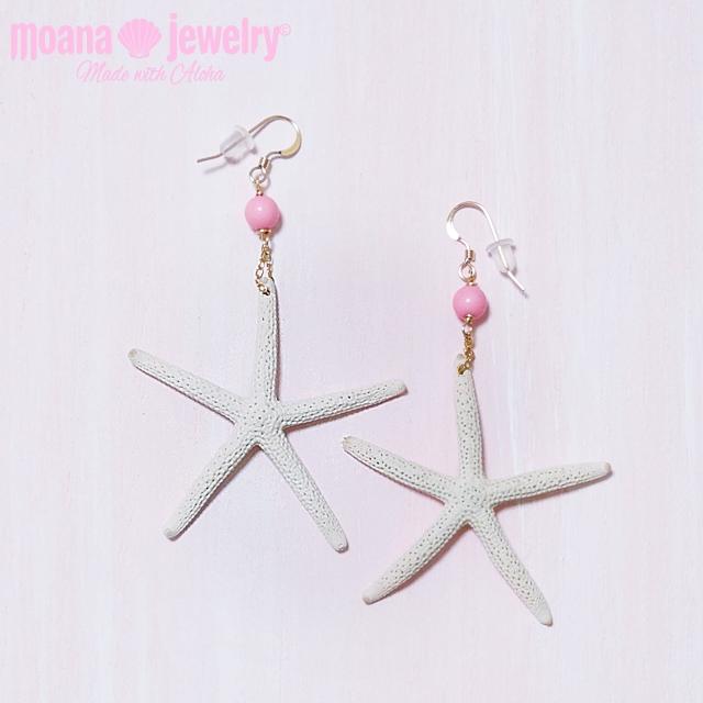 moana_p22  ピアスフック部分14KGF マーメイドになれるヒトデピアス♪ Sea Star&Pink(M)