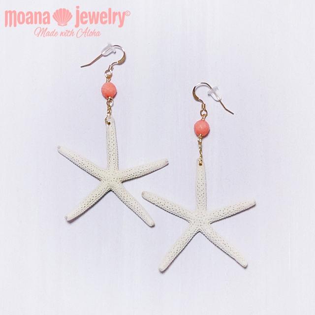 moana_p33 ピアスフック部分14KGF マーメイドになれるヒトデピアス♪ Sea Star&Coral