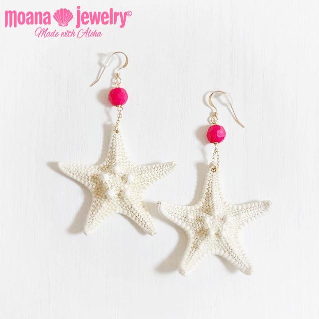 moana_p64 ピアスフック部分14KGF マーメイドになれるヒトデピアス♪ Star Fish&Pink