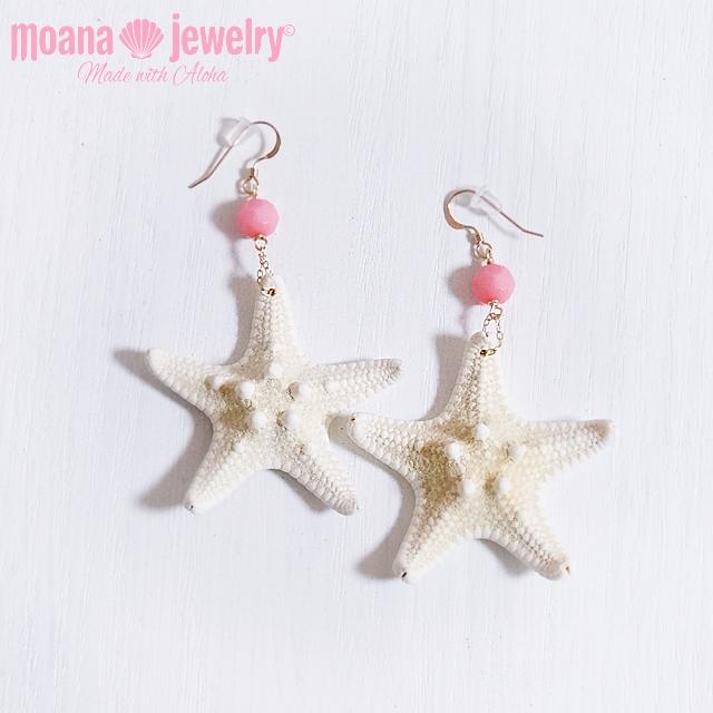 moana_p65 ピアスフック部分14KGF マーメイドになれるヒトデピアス♪ Star Fish&Baby Pink