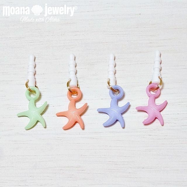 moana_smp22 イヤホンジャックアクセサリー Pastel Color Sea Star