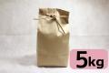 無農薬玄米(こしひかり・千葉県産・5kg)