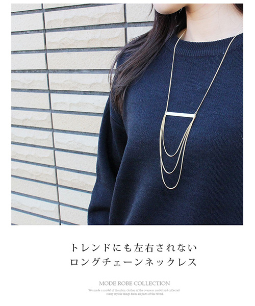 【SALE】エンボスプレートチェーンネックレス/2カラー