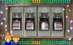 世界の紅茶4種セット(ダージリン&アッサム&アールグレー&セイロンOP)