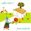 coffeemail