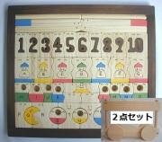コロポコ積木パズル(W)1〜10・A〜Z+ゆらゆらバス2点セット