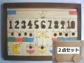 コロポコ積木パズル(デラックス)1〜10+ゆらゆらバス2点セット