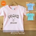 monomoni(モノモニ)|キッズTシャツ|ほんわかした可愛いお揃いができる♪大人気デザイン「ペルヘ」にキッズサイズが登場!