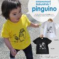 monomoni(モノモニ)|キッズTシャツ|ジェラートペンギンさんが可愛い♪キッズにぴったりなキャラクターTシャツ