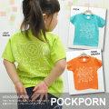 monomoni(モノモニ)|半袖Tシャツ|フロントにもバックにもポップコーンがいっぱい!お菓子のパッケージをイメージしたデザイン