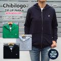 ジップアップパーカー「Chibilogo(チビロゴ)」