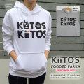 「Kiitos(キートス)」はフィンランド語で「ありがとう」の意味。 ナゾの生き物がひそんだかっこよくておちゃめなロゴパーカー☆