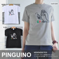 monomoni(モノモニ)|半袖Tシャツ|ジェラート屋の店員は可愛いペンギンさん☆オシャレな配色のTシャツ