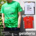 monomoni(モノモニ)|半袖Tシャツ|ジェラート屋の販売カーに隠れているのは?!イタリアンな配色がポイントのTシャツ