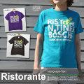 monomoni(モノモニ)|半袖Tシャツ|葉っぱのモチーフがポイントのロゴTシャツ☆同シリーズでプチおそろいが楽しめます♪