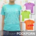 メンズ&レディースTシャツ「POCKPORN(ポックポーン)」