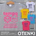 monomoni(モノモニ)|Tシャツ|気になる明日のお天気、テレビの予報は?配色もデザインもポップなキャラクターTシャツ