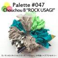 モノモニのリサイクルシリーズ「パレット」の可愛いヘアアクセサリー