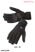 MONTURA LIGHT GLOVE (MGFJ80X)