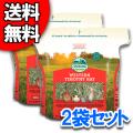 OXBOWウエスタンチモシー(大サイズ:1130g)×2袋セット販売