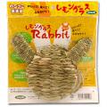レモングラス 【Rabbit】