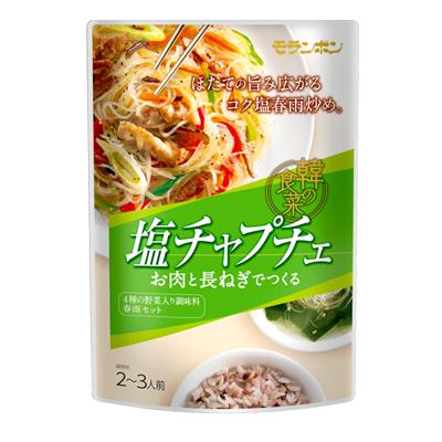 韓の食菜 塩チャプチェ