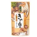 菜の匠 きのこ鍋用スープ