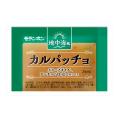 地中海風 カルパッチョ 25ml/(50パック入)