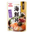 鮨割烹 金ごま・海苔付 海鮮丼セット