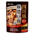 四川風麻婆豆腐の素