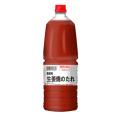 業務用 生姜焼のたれ 2.05kg