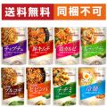 韓の食菜シリーズ 全商品お試しセット
