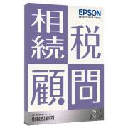 エプソン R4シリーズ