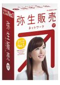 弥生販売  17 ネットワーク 5ライセンス with SQL(1年間メーカー保守付)