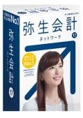 弥生会計  17 ネットワーク 3ライセンス with SQL(1年間メーカー保守付)